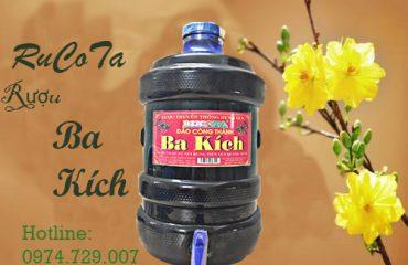 Rượu Ba Kích Rucota Đào Công Thành